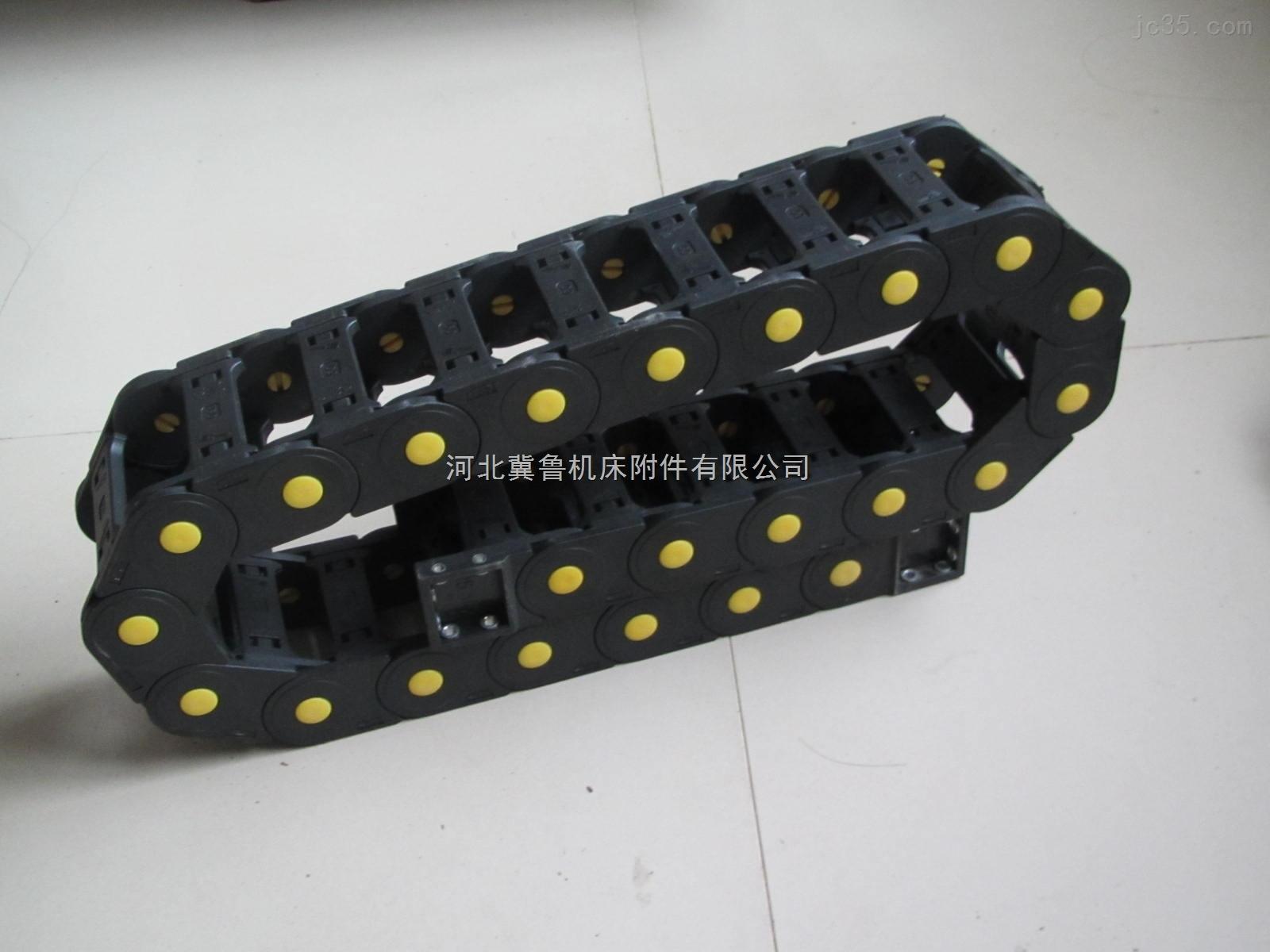 压滤机全封闭式抗氧化除尘穿线塑料拖链
