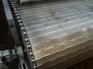 不锈钢304烘干链板传送带 耐高温链板