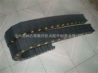 35*50系列工程塑料拖链