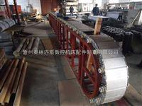 镀铬钢板+铝合金拖拉钢制拖链