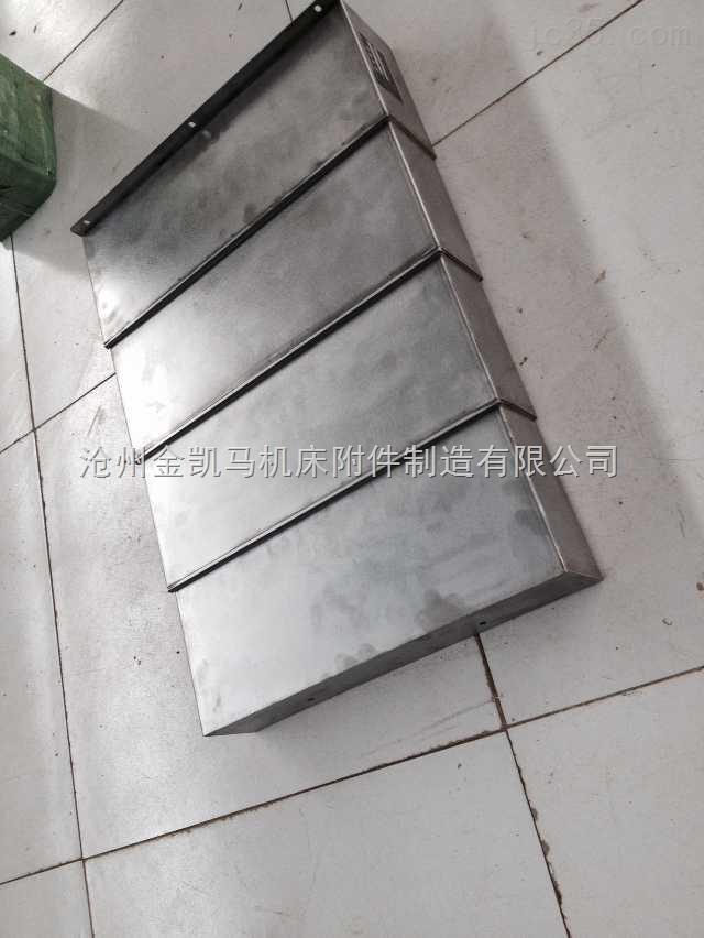 不锈钢钢板防护罩