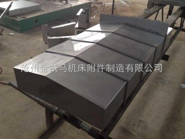 屋脊型不锈钢钢板防护罩