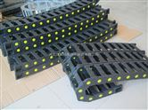 广东桥式工程塑料拖链