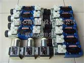 力士乐电磁阀4WE6E6X/EG24N9K4