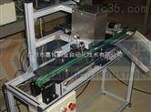 嘉铭工业视觉外观检测:工件螺纹检测系统