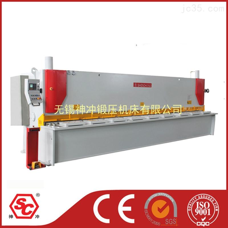 4米剪板机折弯机
