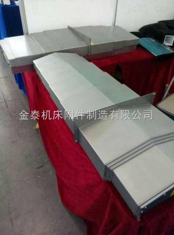 肇庆五轴联动机床防护罩,惠州五轴联动机床防护罩