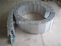 高强度不锈钢金属拖链