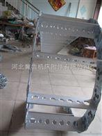 不锈钢拖链直供厂