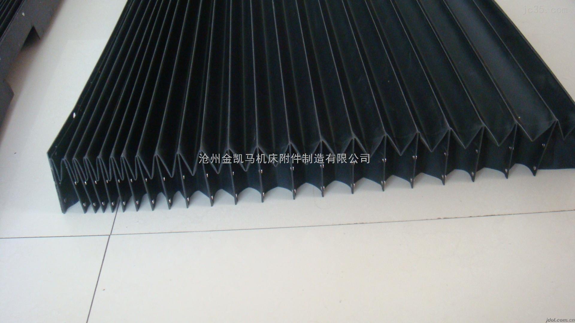 机床导轨防尘罩,耐压不变形风琴式防护罩