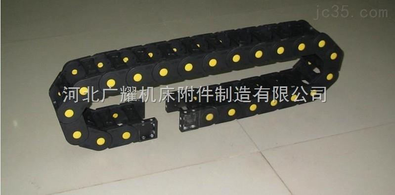 桥式工程塑料穿线拖链