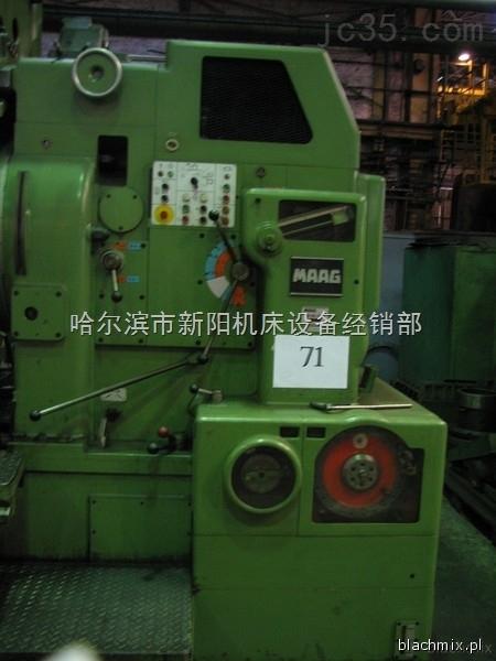 出售二手马格3米插齿机