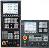 供应加工中心数控系统