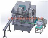 长恩精机组合机床 汽车转向器节叉铣外形组合专用机床
