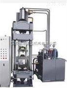质粉末液压机
