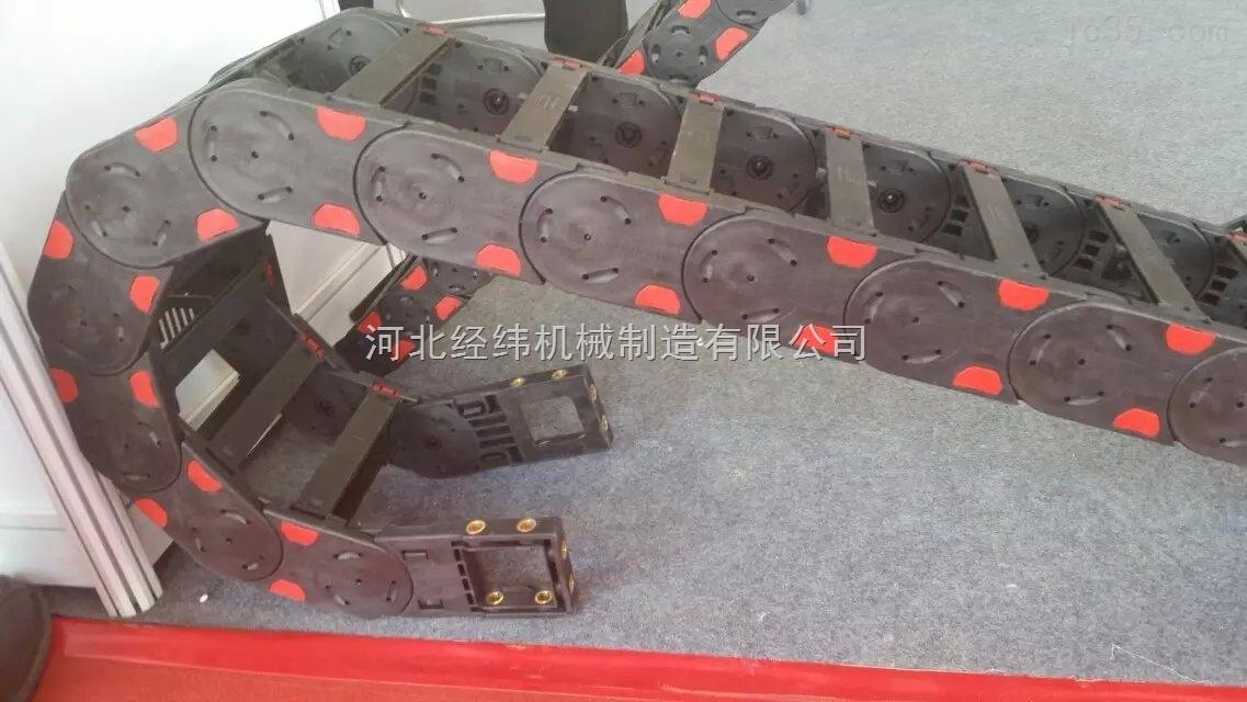 保护电缆绝缘拖链,绝缘护线槽,阻燃拖链,高速静音塑料拖链