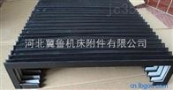 导轨式高温三防布伸缩风琴防护罩