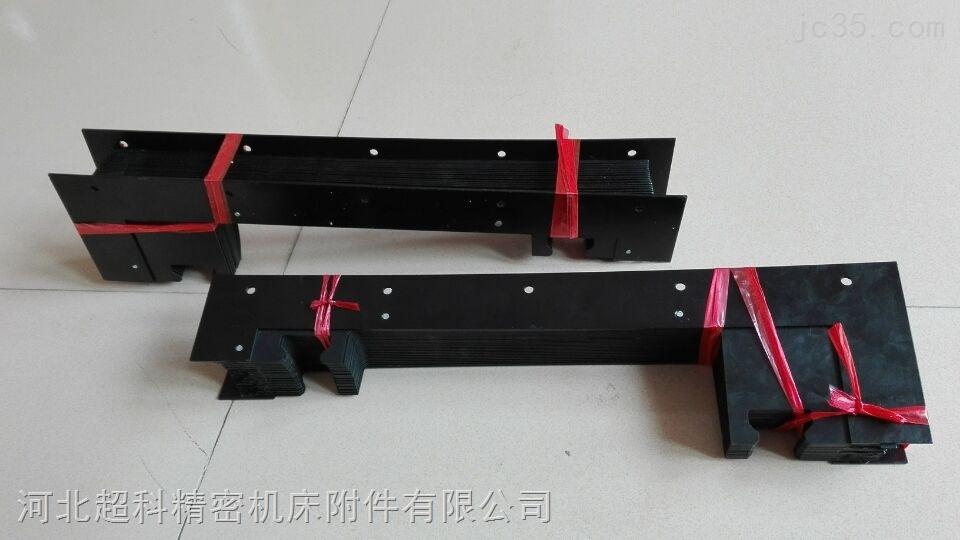 济南惠高数控机床轻型风琴防护罩