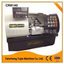 供应CK6140数控小型车床