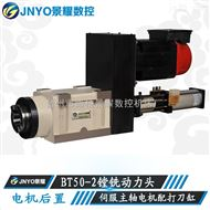 XT50-2动力头厂家