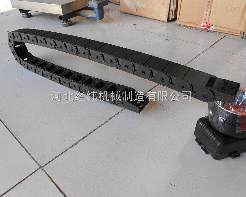增强尼龙塑料拖链 穿线拖链 阻燃塑料拖链