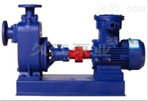 CYZ-A 自吸式离心油泵