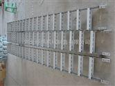 高速运动耐磨钢制拖链 机械油管保护拖链
