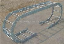 华蒴机床钢铝拖链