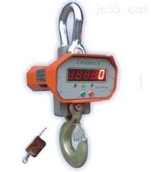 耐高温电子吊秤,5吨电子吊秤维修