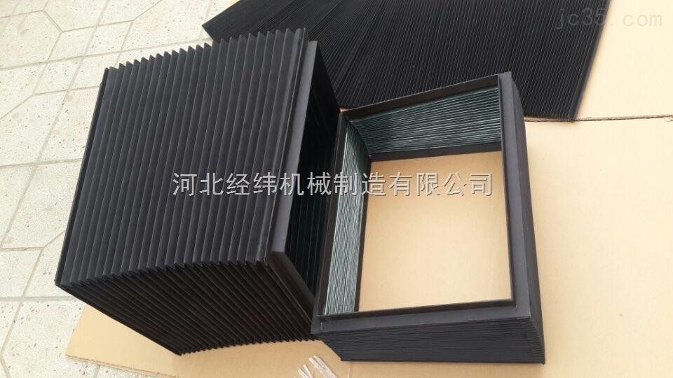 耐油耐腐蚀皮老虎风琴式机床导轨防护罩