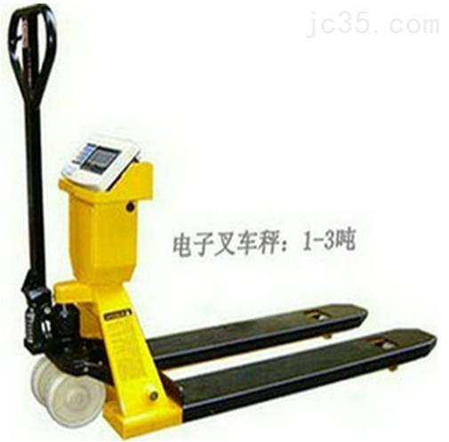 2吨电子叉车秤,松江电子叉车秤厂家