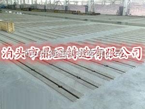质HT250材质地槽铁