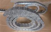 机床钢铝拖链 金属拖链 穿线钢制拖链