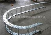 日盛渗碳钢铝拖链供应商