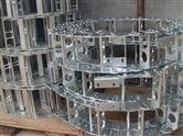 机床渗碳钢铝拖链 使用可靠 外形精美