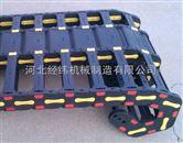 门窗机械内置电缆保护坦克链 工程塑料拖链