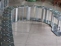 冶金机械油管穿线钢制拖链高科技术制作