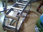 钢厂专用封闭式耐电压穿线钢铝拖链