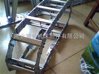 供应桥式打孔型除尘穿线钢铝拖链