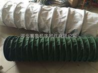 散装吊环式高性能水泥输送布袋生产