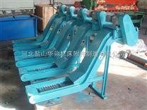 华蒴机床炭钢磁性机床排屑机