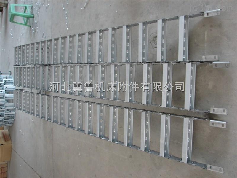 福建油管打孔式穿线钢制拖链
