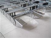 冶金机械框架式穿线油管钢铝拖链工业产品