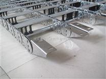 辽宁玻璃机械设备专用钢铝拖链