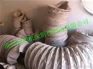 加厚耐磨帆布水泥散装机布袋供应现货