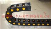宜昌机械线缆穿线塑料拖链