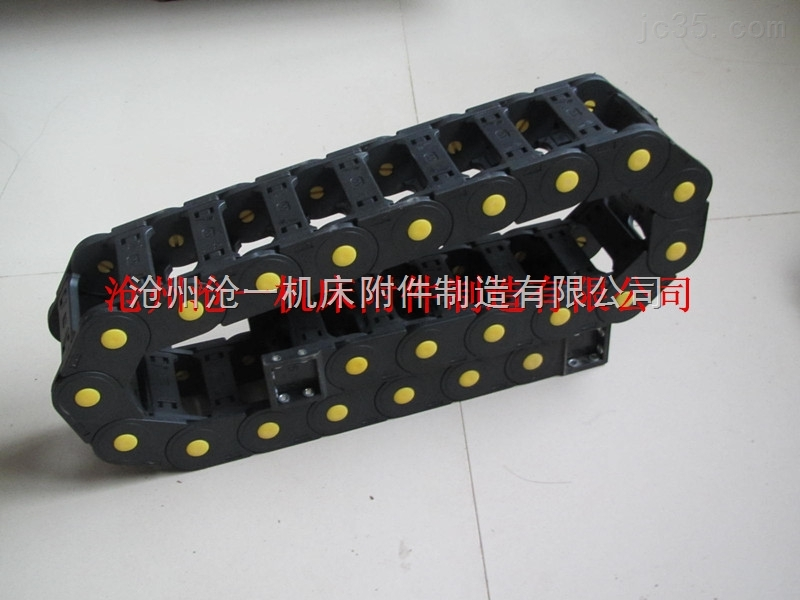25*75桥式穿线塑料拖链生产厂