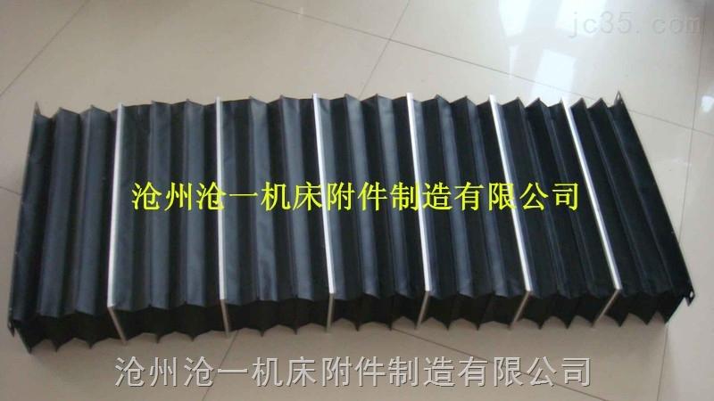 折叠式机床密封风琴防水罩