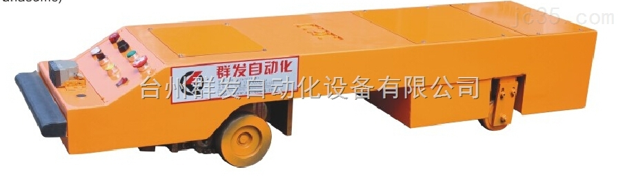 AGV自动运输小车