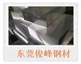 俊峰供应302钢板∧301钢板∧耐腐蚀模工业板
